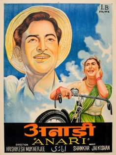 Anari, 1959 - original vintage cinema poster for the musical romantic comedy Bollywood movie - Anari - released in 1959 by LB Films starring Raj Kapoor as Raj Kumar, Nutan as Aarti Sohanlal and Lalita Pawar as Mrs. L. D'Sa, directed by Hrishikesh Mukherjee with music by Shankar Jaikishan and partner Jaikishan Dayabhai Panchal, listed on AntikBar.co.uk #Bollywood #MoviePoster