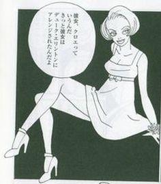 岡崎京子 「うたかたの日々」 - Mr.Bation