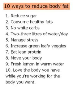 how to reduce body fat