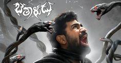 Bethaludu Movie Review, Rating, Story And Live Audience Response: Vijay Antony #bethaludu #movie #review #rating #story #audience #response…