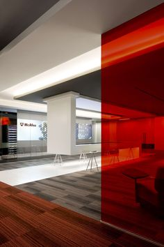 For McAfee, a global leader in online virus protection, a new executive briefing center (EBC) at their world headquarters is a visually rich interactive envi...