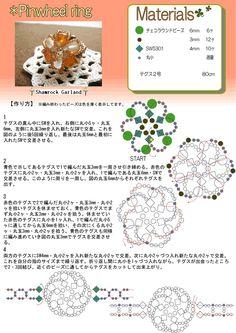 Beads Recipe[Pinweel Ring]