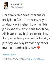 Movie Love Quotes, Muslim Love Quotes, True Feelings Quotes, Quran Quotes Love, Pretty Quotes, Real Life Quotes, Islamic Love Quotes, Islamic Inspirational Quotes, Religious Quotes