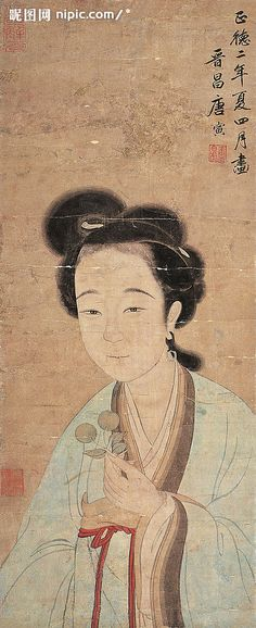 明代 - 唐寅 - 仕女圖                                 Tang Yin (Chinese: 唐寅; 1470–1524), courtesy name Tang Bohu (唐伯虎), was a Chinese scholar, painter, calligrapher, and poet of the Ming Dynasty.