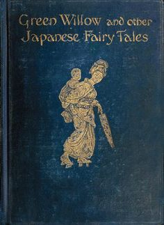 Green willow japanese literature