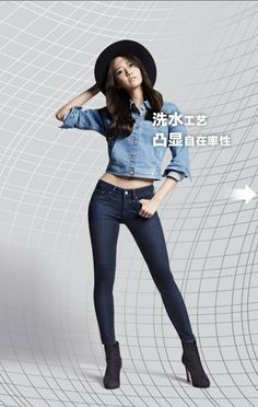170103 LEE Jeans SNSD Yoona