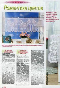 MIS FAVORITOS DE LA WEB. CORTINAS AL CROCHET - Nidia Ester Caleffa - Álbumes web de Picasa