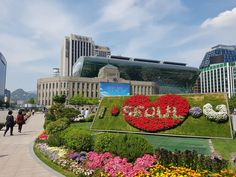 Seoul City Guide - Ultimate things to do | Happy Face Traveller
