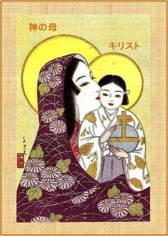Japanese Madonna and Child