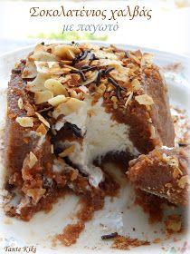 Η καλοκαιρινή όψη του σιμιγδαλένιου χαλβά Greek Sweets, Greek Desserts, Cold Desserts, Party Desserts, Greek Recipes, Sweets Recipes, Cake Recipes, Cooking Recipes, How To Make Cake