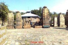 Baijnath temple- A Century. 12th Century, India Travel, Incredible India, Temple, Tours, Explore, Places, Outdoor Decor, Nature