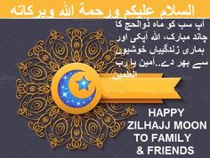 Eid Mubarak, Frame, Happy, Cards, Picture Frame, Ser Feliz, Maps, Frames, Playing Cards