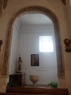 Arco de estilo plateresco de la Capilla Bautistal