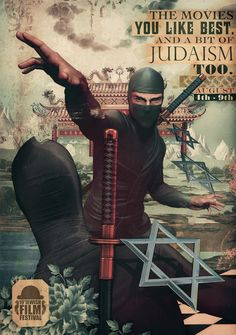 """""""The movies you like best and a bit of Judaism"""" - An ad from Sao Paulo's Agencia Africa advertising the Jewish Film Festival which was held in August Print Advertising, Advertising Campaign, Print Ads, Cannes, Jewish Film Festival, Print Magazine, Illustration Sketches, Marketing, Creative Director"""