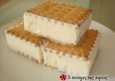 Πανεύκολο παγωτό σάντουιτς Greek Sweets, Greek Desserts, Frozen Desserts, Summer Desserts, Easy Desserts, Dessert Recipes, Diy Ice Cream, Homemade Ice Cream, Cupcakes