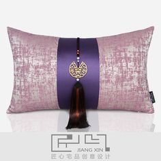 匠心宅品 新中式高档别墅样板房抱枕靠包 手工扇子吊穗紫丝装饰枕