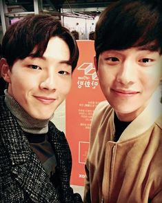 nam joo hyuk and jisoo Ji Soo Nam Joo Hyuk, Lee Sung Kyung, Korean People, Korean Men, Asian Actors, Korean Actors, Korean Idols, Ji Soo Actor, Jong Hyuk