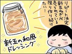 新玉ねぎで簡単なのに万能すぎる調味料! アレンジレシピ『玉タマ丼』が絶品すぎる(レタスクラブニュース) - Yahoo!ニュース