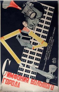 Further influence of constructivism in film posters. The abstract nature of constructivist art can be seen in the arrangement of objects in the poster's design. Stenberg Brothers (The Red List, Bauhaus, Vintage Movies, Vintage Posters, Vintage Art, Retro Posters, Photomontage, Eslava, Russian Constructivism, Avantgarde