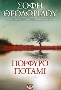 Get Reading, Best Actress, Good Company, The Book, My Books, Literature, Olympia, Greek, Poetry