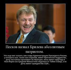 Vladimir Putin, Russia, Presidents, History, Poster, Pictures, Historia, Billboard