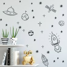 Cheap wall decals, Buy Quality vinyl decal directly from China wall sticker Suppliers: Space Wall Decals For Boy Room Outer Space Nursery Wall Sticker Decor Rocket Ship Astronaut Vinyl Decal Planet Decor Kids Bedroom Wall, Kids Bedroom, Childrens Bedroom, Bedroom Ideas, Boys Wall Stickers, Kids Room Wall Decals, Vinyl Decals, Sticker Mural, Wall Vinyl