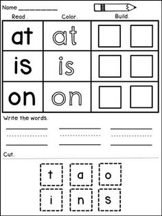 Sight Words: Sight Words for kindergarten and first gradeSight Words: Sight Words practice Sight Words activities - This Sight Words product contains FUN sight word worksheets to help your students practice their sight words. The students will have to read, color, cut and paste, and write sight words.