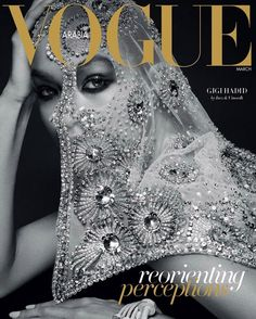 Gigi Hadid Covers the First Edition of Vogue Arabia