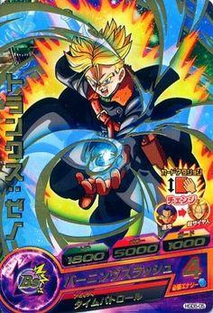 ドラゴンボールヒーローズ GDM5 トランクス:ゼノ スーパーサイヤ人