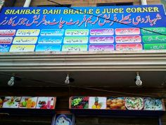 Shahbaz Dahi Bhallay, Lahore. (www.paktive.com/Shahbaz-Dahi-Bhallay_495NA11.html)