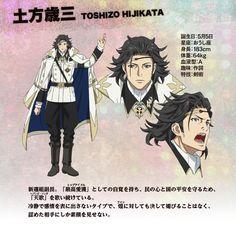Hijikata Toshizo (Morikawa Toshiyuki)
