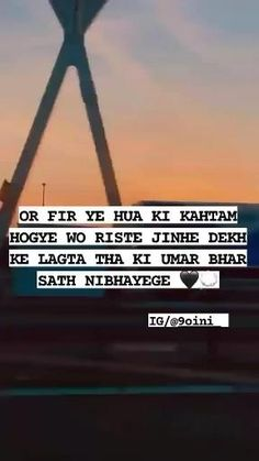 Romantic Love Song, Romantic Song Lyrics, Best Song Lyrics, Romantic Songs Video, Love Song Quotes, Life Quotes, Feeling Song, Emotional Songs, Mood Songs