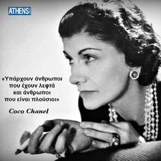'Elegance does not consist in putting on a new dress' Wisdom Books, Wisdom Quotes, Book Quotes, Words Quotes, Wise Words, Life Quotes, Coco Chanel, Chanel 19, Unique Quotes