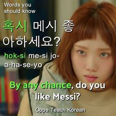 Trendy Funny Sayings About Drinking Friends 51 Ideas Korean Words Learning, Korean Language Learning, Learn A New Language, Friend In Korean, Do You Like Messi, Weighlifting Fairy Kim Bok Joo, Korean Phrases, Cute Korean Words, Learn Korean Alphabet