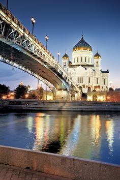 Embark on a 2 day Moscow city tour and learn about the most interesting facts about the city