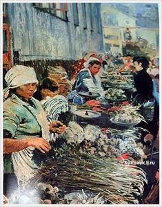 Пименов Юрий Иванович (Россия, 1903-1977) Юрий Иванович любил слова Блока « Писатель — растение многолетнее. Как у ириса или у лилии росту стеблей и листьев…