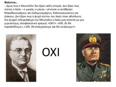 TO XΡONIKO TOY 1940 Greek Language, Baseball Cards, Toys, Activity Toys, Greek, Clearance Toys, Gaming, Games, Toy