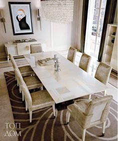Dining room photo. Designed by TopDom / Фотография интерьера столовой. Дизайн ТопДом #interiordesign #diningroom #diningtable #TopDom
