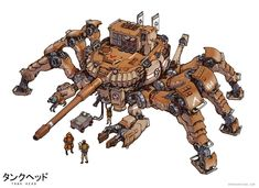 Crab Tankhead, another one for my dieselpunk project, Tankhead Robot Militar, Zoids, 8bit Art, Sci Fi Ships, Robot Concept Art, Super Robot, Robot Design, Sci Fi Art, Dieselpunk