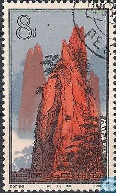 Huang Shan, Mount of Scissors, UNESCO World Heritage Site. Stamp from China, circa 1963