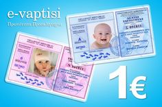OFFER1_ID Identity, Frame, Baby, Picture Frame, Baby Humor, Personal Identity, Frames, Infant, Babies