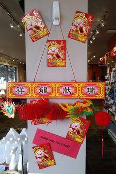 恭喜发财 Gōng Xǐ Fā Cái The Team at Mason Sewing is wishing you and your family joy, prosperity and success. May the Year of the Rat bring you good luck and good fortune! Happy Chinese New Year Chinese New Year 2020, Happy Chinese New Year, Year Of The Rat, Good Fortune, Joy And Happiness, Bring It On, Gift Wrapping, Success, Sewing