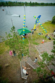 Wakeboarding. Russia, Magnotogorsk, wake-park Amphibians. Vertigo cableway http://vertigosports.ru