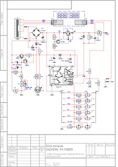 5cc4f3da81fdb98510e8c1b1a2907bc5  Pin Wiring Diagram For Forward And Reverse on forward reverse dc motor controller, forward and reverse screw, forward reverse connection diagram, forward and reverse control diagram, forward reverse drum switch diagram, forward reverse motor starter, forward and reverse dc motor circuit, forward and reverse transmission, forward reverse circuit diagram, forward and reverse power, single-phase motor reversing diagram, forward reverce schematic circuit, forward and reverse switch, forward reverse motor wiring,