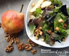 Салат с грушей, копченым сыром и грецкими орехами   Кулинарные рецепты от «Едим дома!»