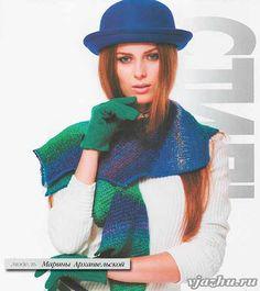 женский шарф свинг