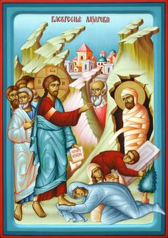 Raising of Lazarus by Dragan Jovanovic