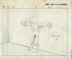 Bセル画 直筆レイアウト・未来少年コナン(21話C.206) 其の562 - ヤフオク!