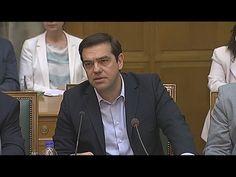 Τσίπρας: Η Ελλάδα γυρίζει σελίδα, αφήνει πίσω της 6 χρόνια σκοτάδι   politicsnew