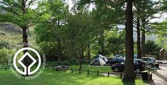 Limietberg Nature Reserve's Tweede Tol is a family-friendly camping spot tucked away in the Du Toitskloof Mountains Camping Spots, Nature Reserve, Africa Travel, Mountains, Bergen